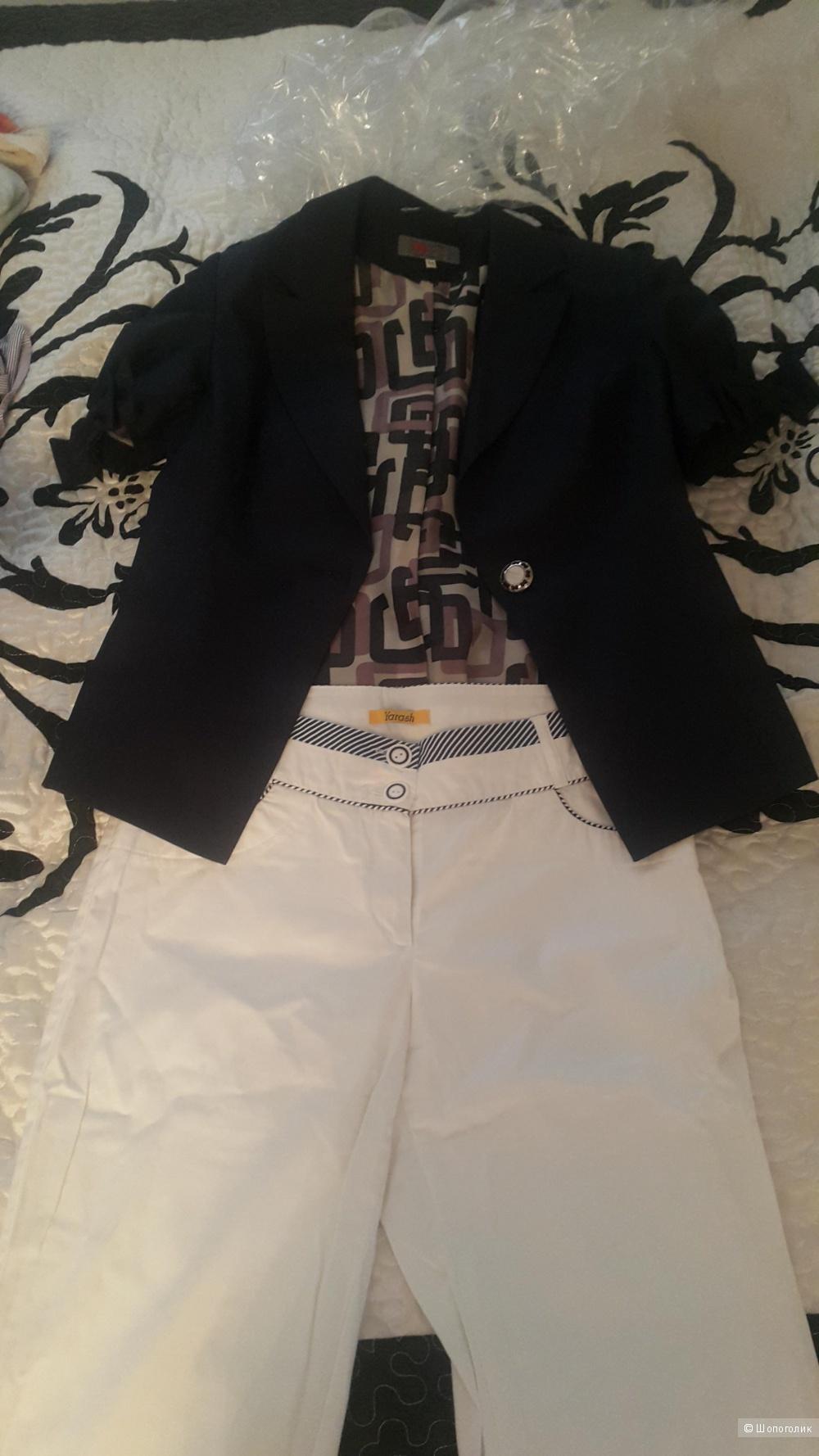 Белые прямые брюки 46 р.