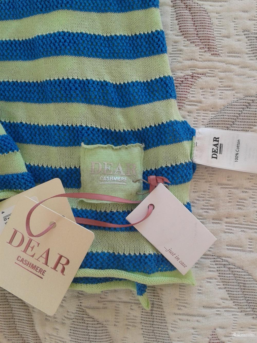 Новый шарф DEAR CASHMERE