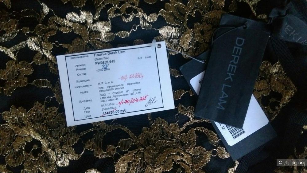 Вечернее Платье Новое с ценником от известного американского модельера Derek Lam