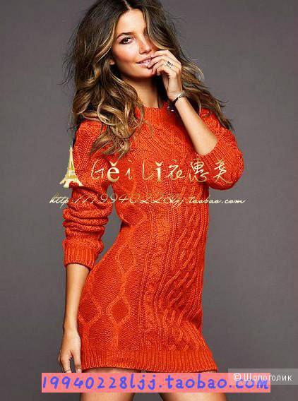 Вязаное платье VS