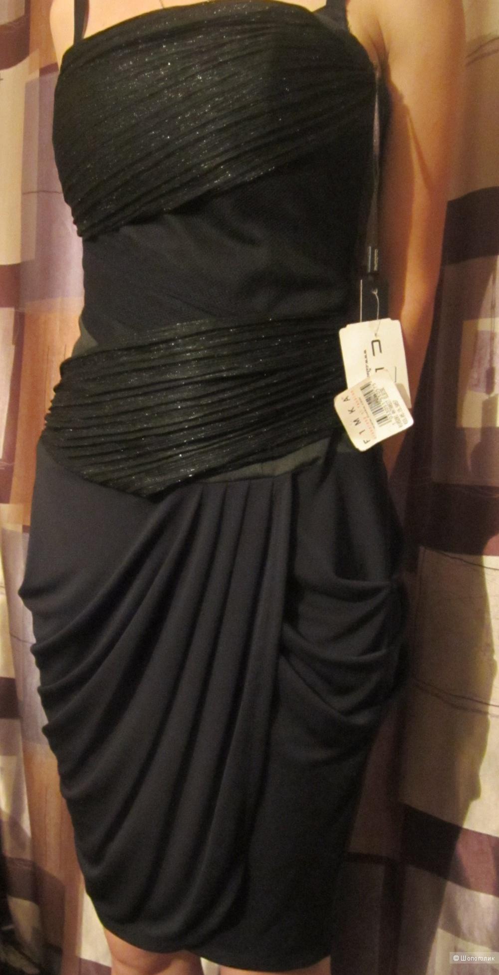 Новое турецкое платье-футляр, чёрное, с драпировкой по линии бёдер и груди