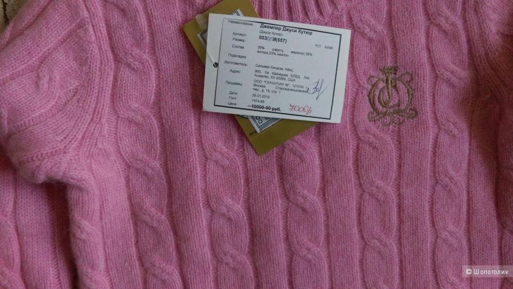 Джемпер Juicy Couture для маленькой модницы 2-4 года