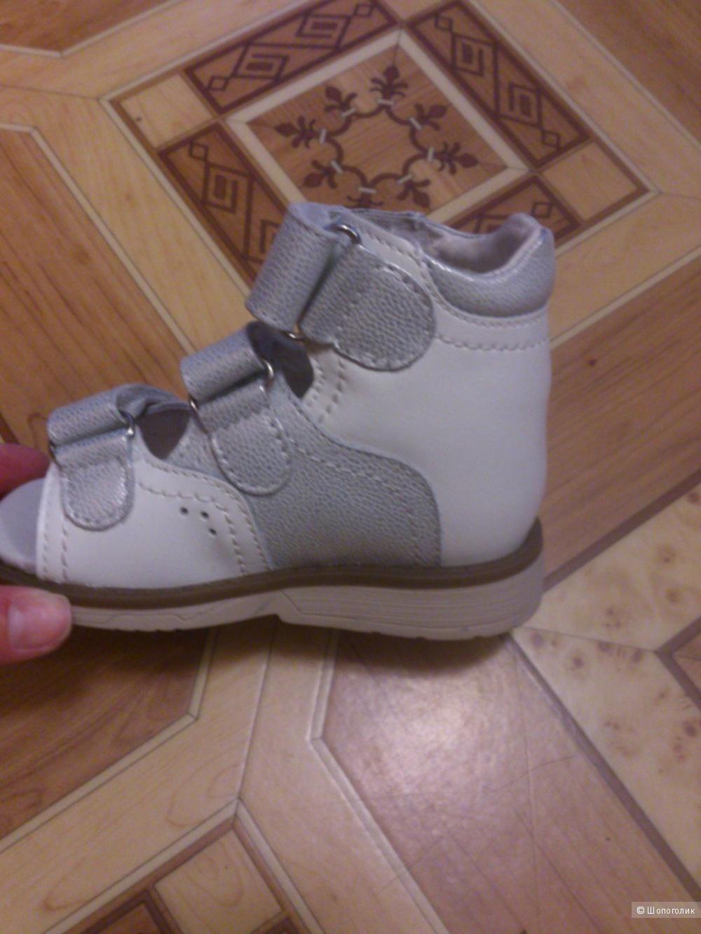 Ортопедические туфли 21 размер