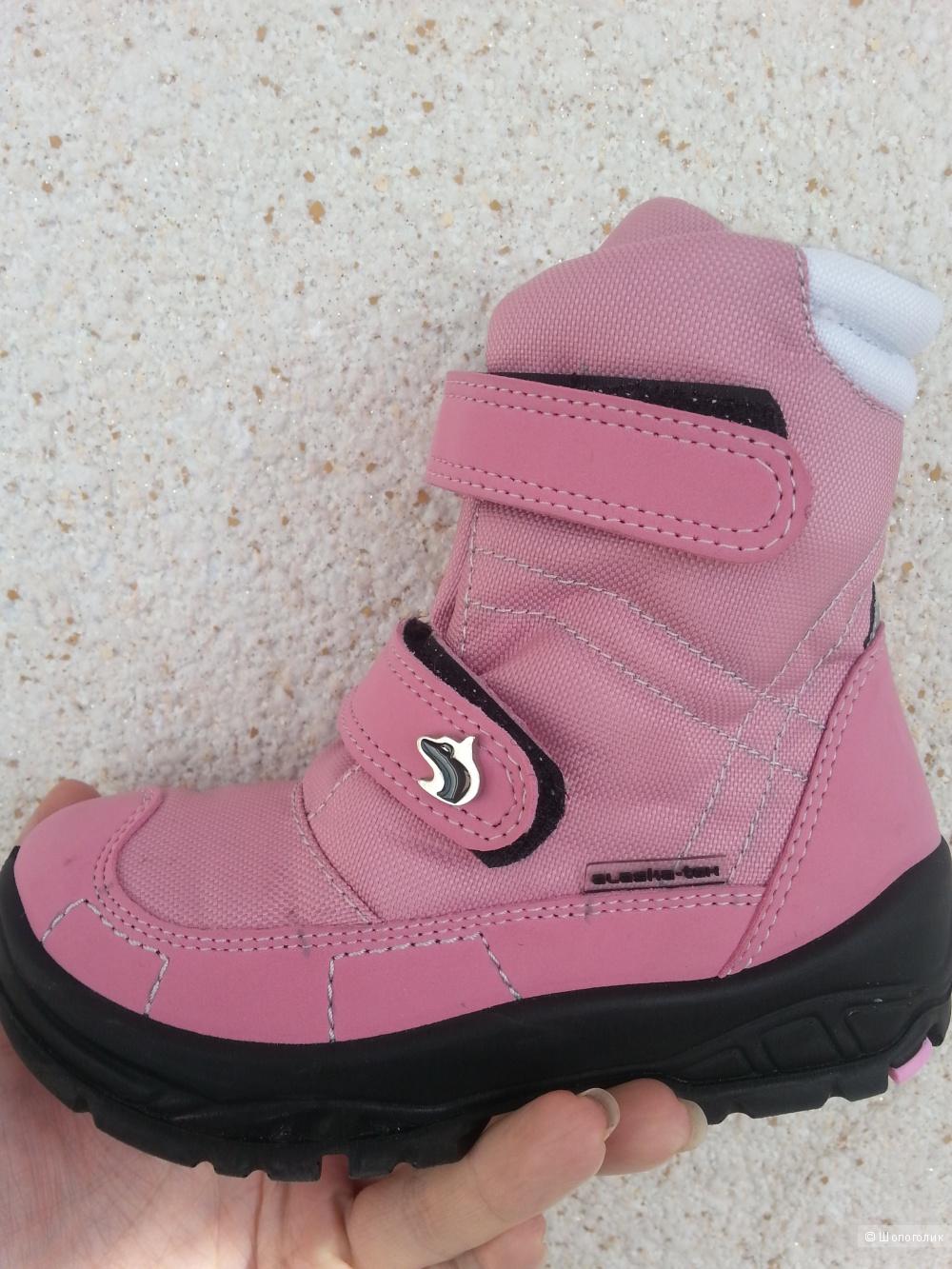 Зимние ботиночки Аляска оригинал 27 размера