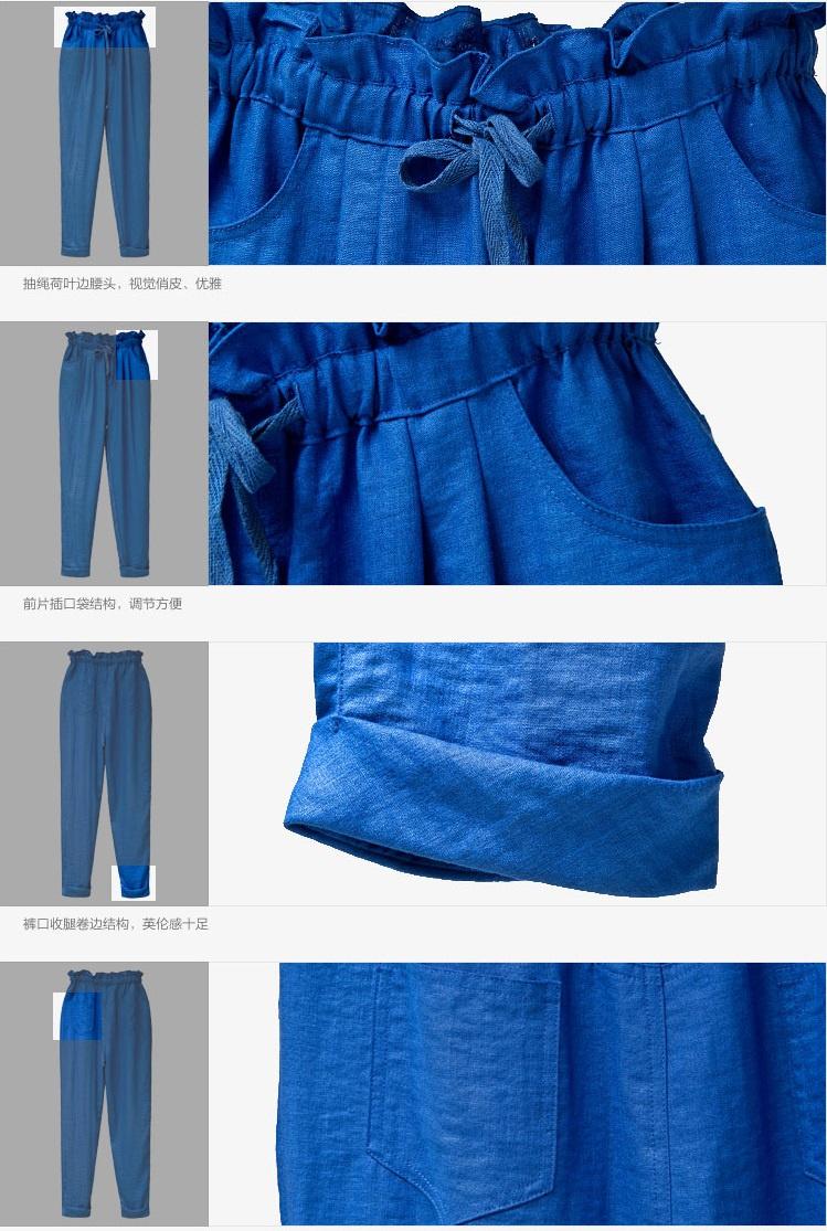 Летние брюки штаны лён