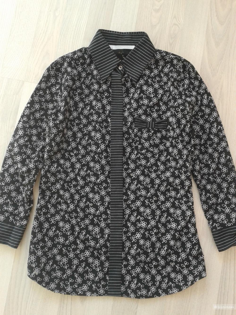 Рубашка Rayure, размер XS