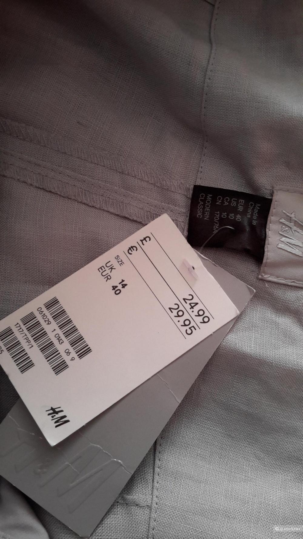Брюки H&M лен новые размер 40 евро на наш 46-48