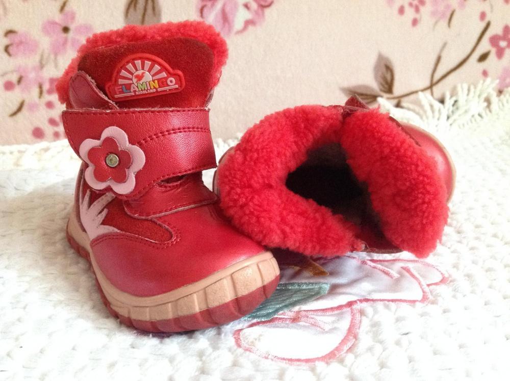 Очаровательные зимние сапожки для малышки!