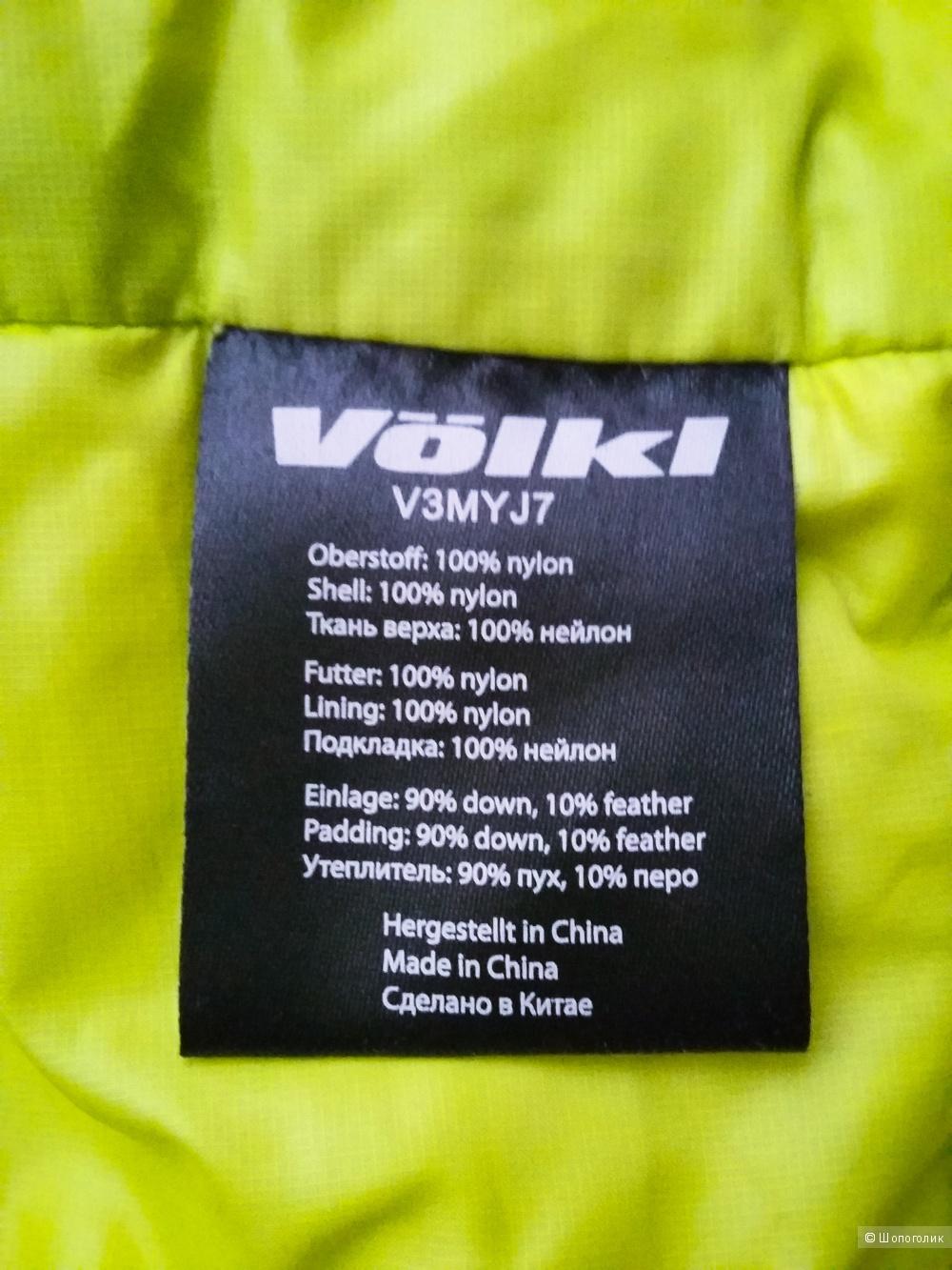 "Куртка-пуховик ""Volki"" Германия. 54 размер. 2XL."