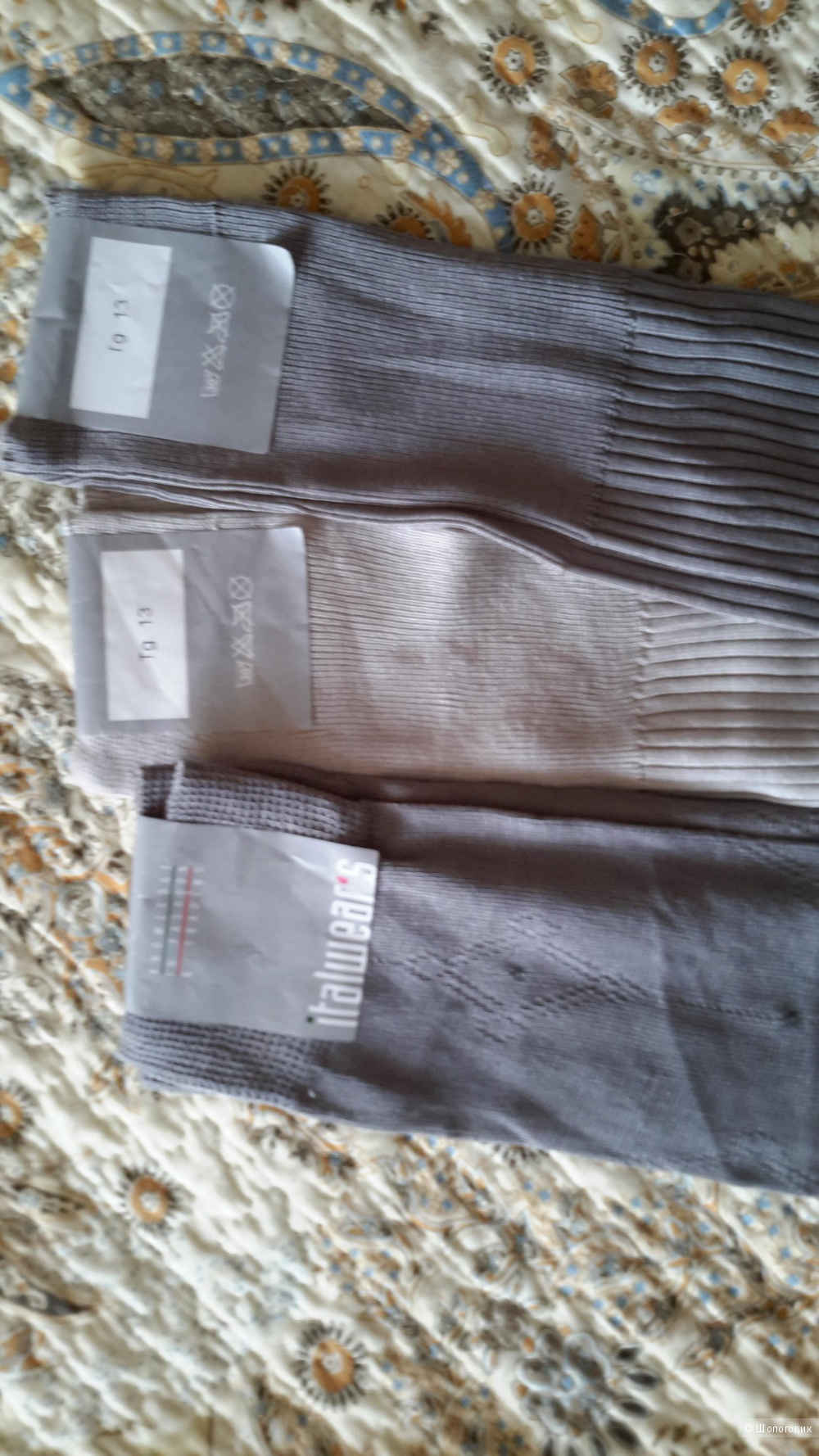 Гольфы мужские новые размер 44-45 italwear's