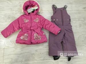 Новый зимний костюмчик для девочки фирмы ШАЛУНЫ, размер 80-86