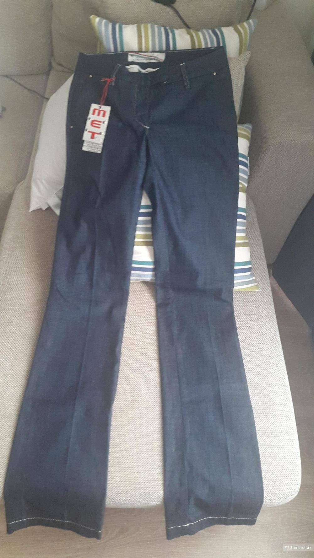 Джинсы Met in Jeans 26 размер