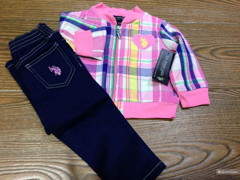 Костюм для девочки US POLO-курточка ветровка и джинсы на 1 год
