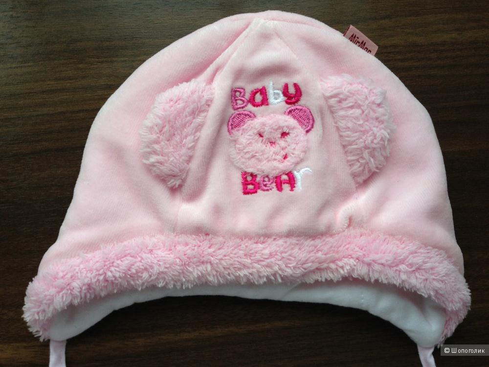 Детские зимние шапки MIR MAR 6-9 месяцев новые