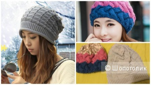 Две новые шапочки с Таобао