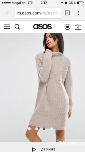 02ca977e814 Платье свитер новое бежевое с Asos размер s m в Москве