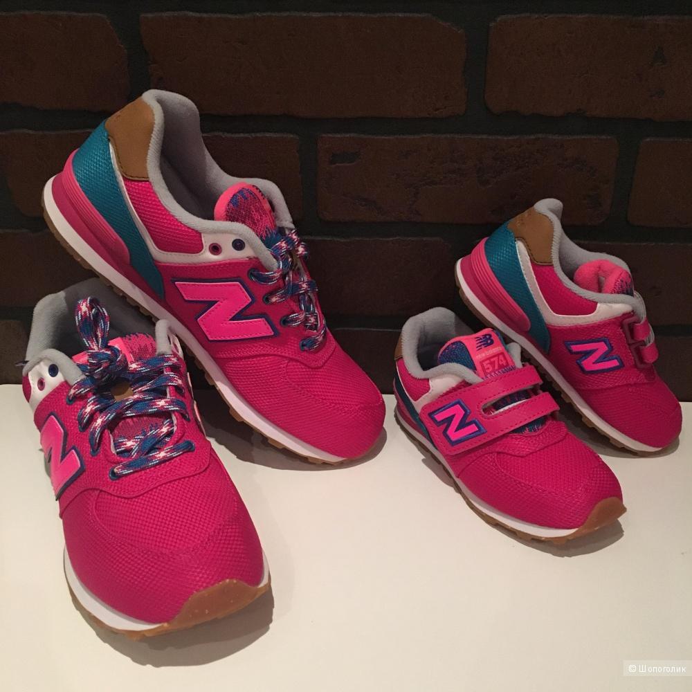 c715a167 Детские New Balance, оригинальные, яркие, легкие., в магазине YOOX ...