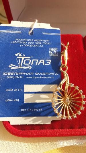Новый кулон из золота 585