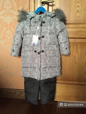 Комплект Manudieci на мальчика, новый, размер 5 лет