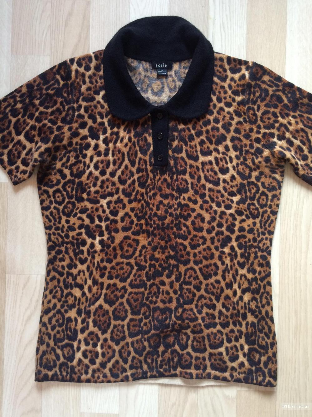 Шикарная леопардовая кофточка Sofie 100% Cachemire