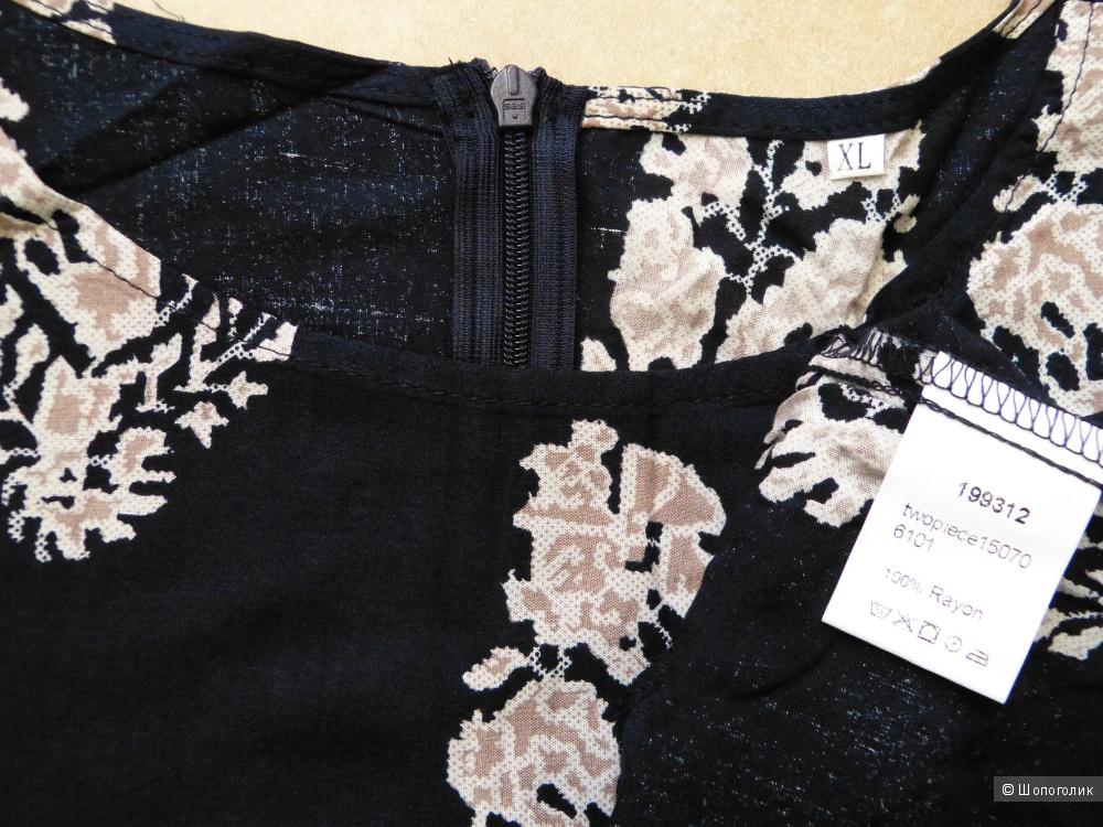 Первая покупка в китайском магазине Sheln, продолжение.