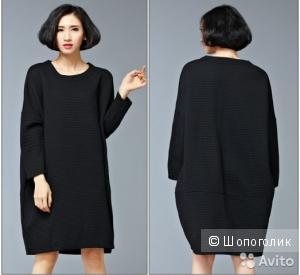 Новое платье oversize