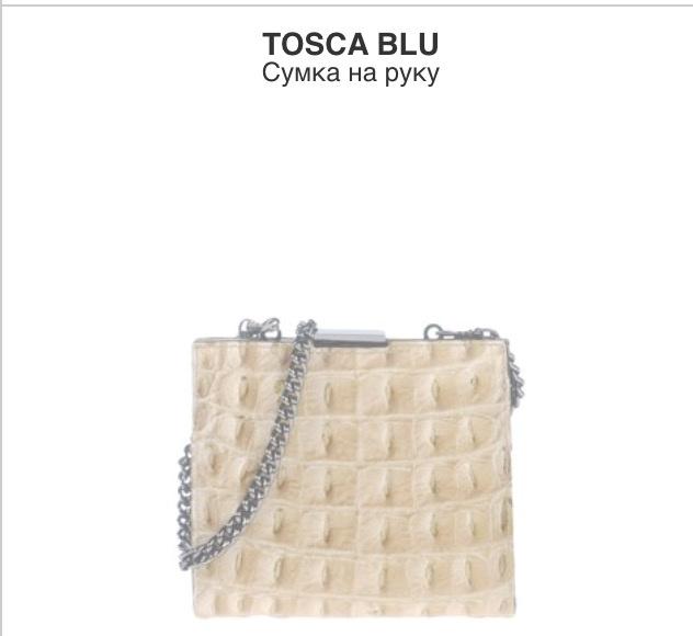 Сумка кожаная новая Tosca blu