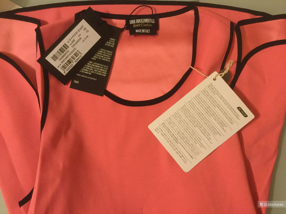 Майка Dirk  Bikkembergs Sport Couture, размер XS