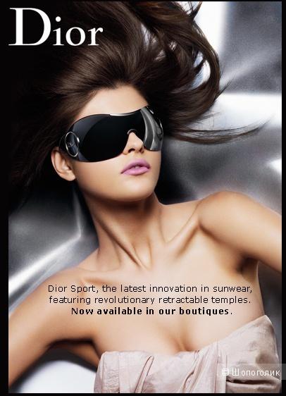 Очки Dior Sportmask оригинал