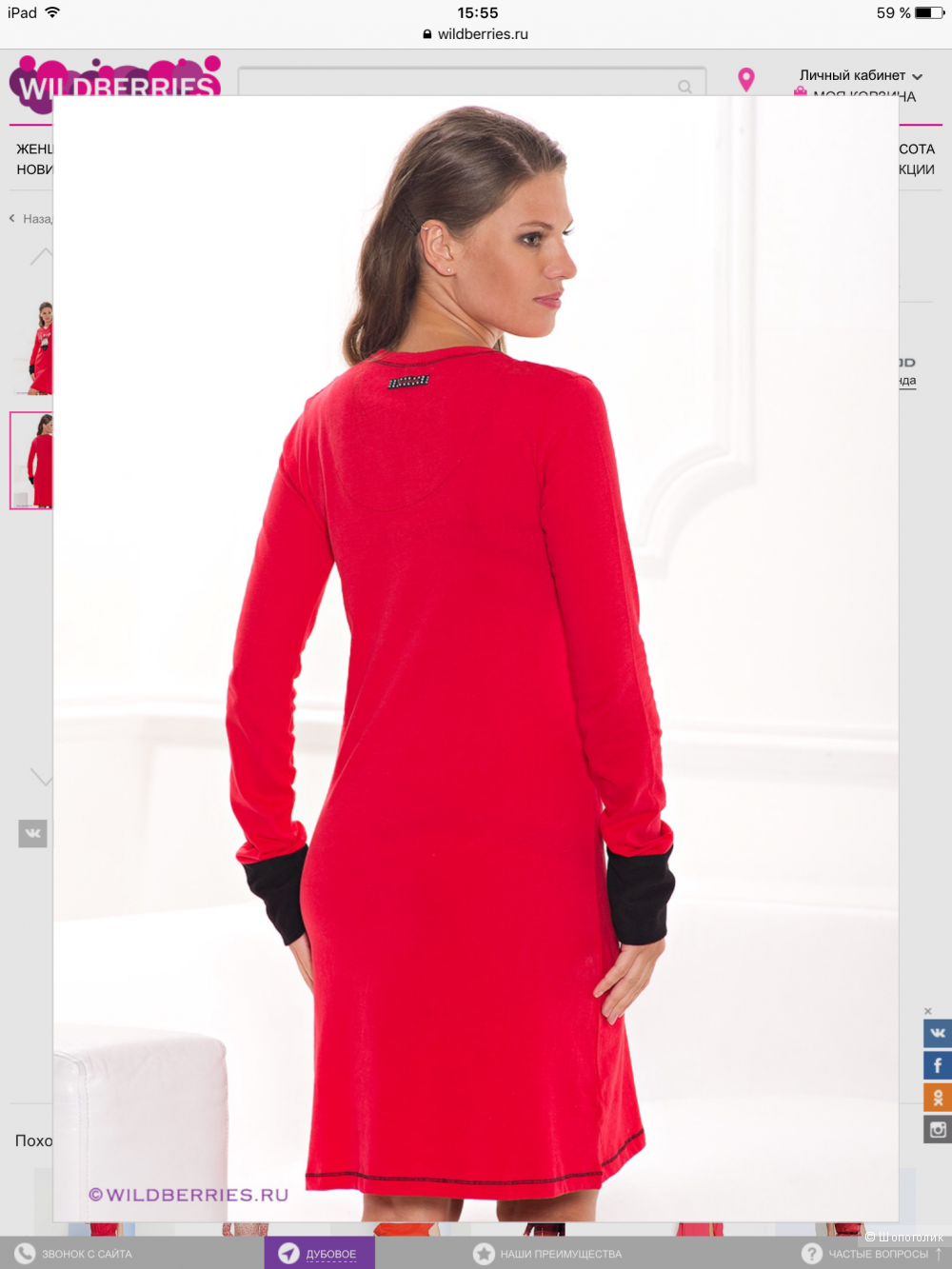 Платье домашнее, PENYE MOOD, Турция, р-р М
