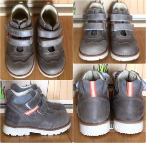 Новые орто ботинки Mega Orthopedics