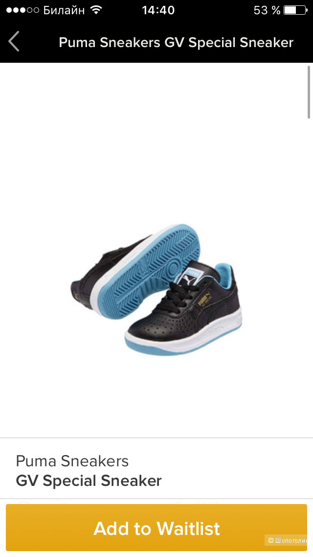 534679b6 Суперские кроссовки Puma, детские, кожаные, на мальчика или девочку 1,5-