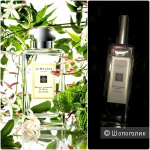 Новый Jo Malone white jasmine