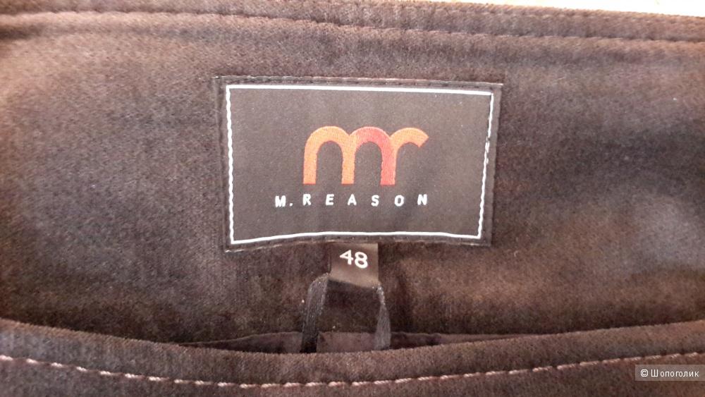 Юбка M.reason новая размер 48 коричневая