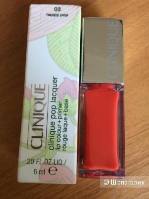 Новый блеск (лак) для губ Clinique