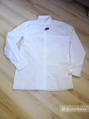 Рубашка мужская белая 46 размер НОВАЯ