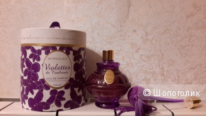 Violettes de Toulouse, Parfums Berdoues EDP от 80 мл (без 1 п/затеста)