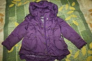 Зимний комплект Pulka для девочки р98