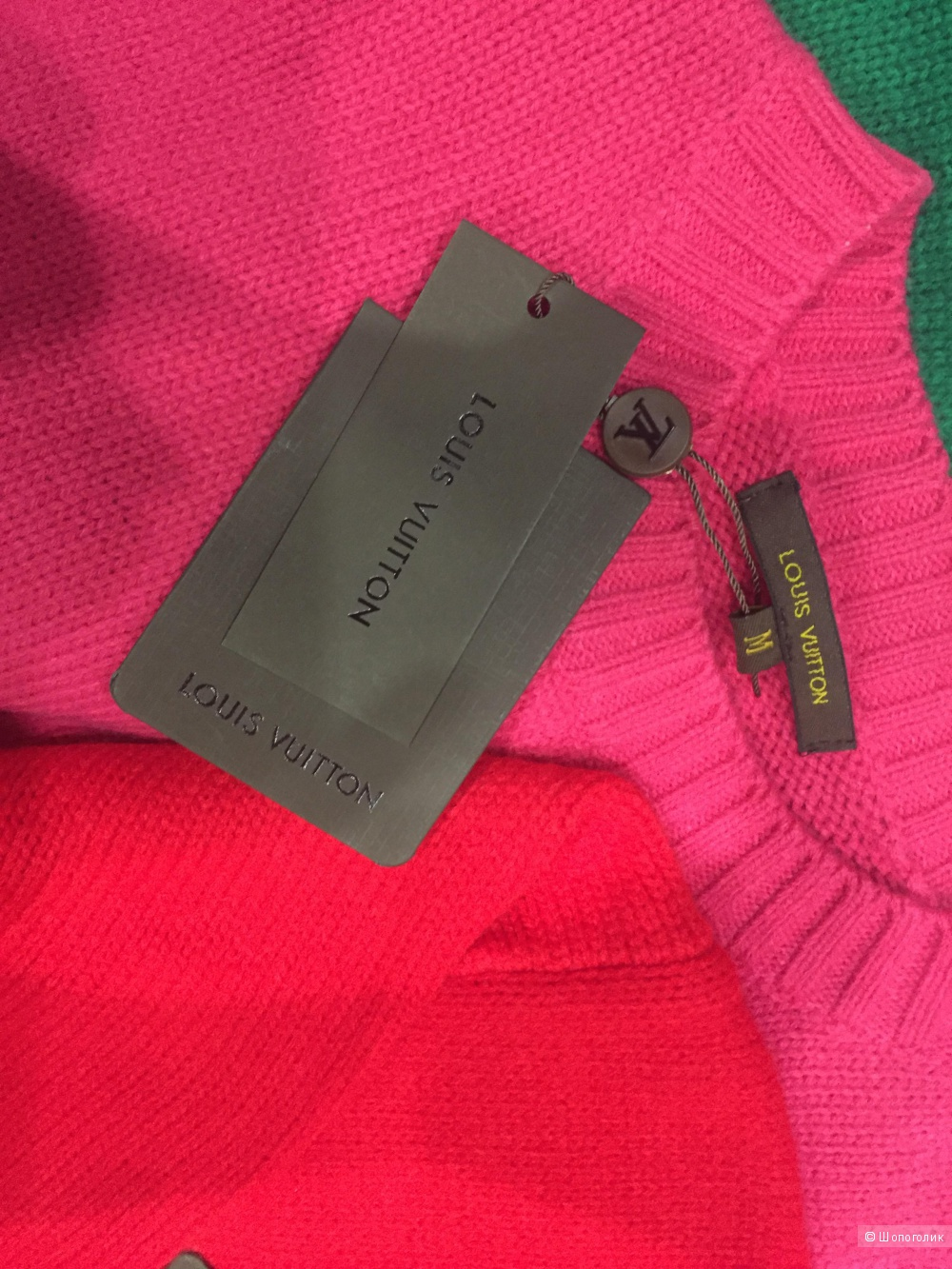 a4dcae46dc9c Свитер Louis Vuitton (реплика класса люкс), в магазине Другой ...