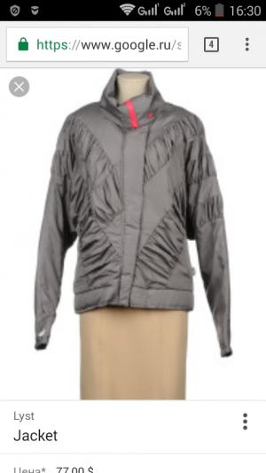 Продам куртку RÜTME р.М