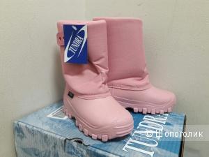 Сапоги Tundra Boots на 29 размер