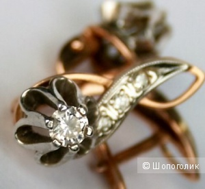 Серьги из золота с бриллиантами б/у