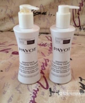 Два тюбика Payot 3в1 мицелярная ,тонизирующая, восстанавливающая вода.