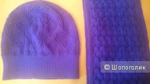 Итальянские шапка и шарф.