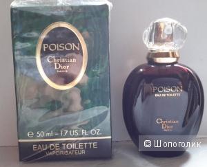 Poison, Dior, Christian Dior от 50 мл 87г.в. без п/п