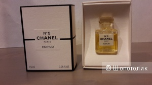 Chanel № 5 extrait, Chanel от 1,5 мл (духи)