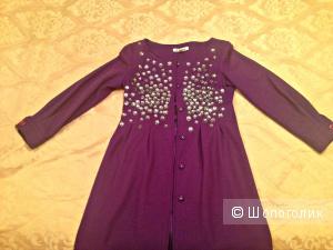 Легкое пальто фиолетового цвета