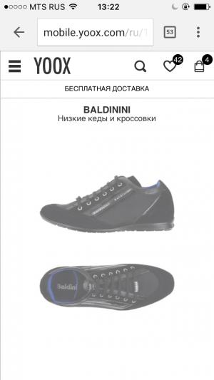 Туфли Baldinini, 44 размер.