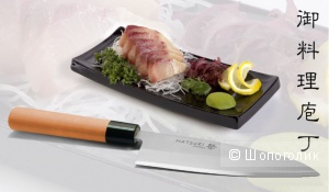 НОВЫЙ Японский кухонный нож  MATSURI, ДЛЯ РАЗДЕЛЫВАНИЯ И НАРЕЗКИ РЫБЫ, ПТИЦЫ И МЯСА