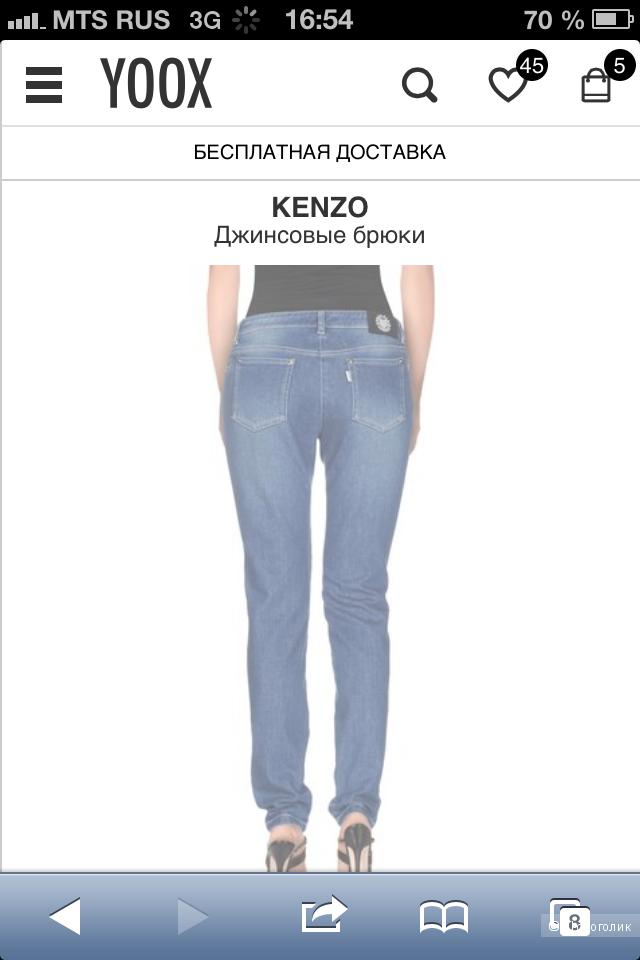Джинсы KENZO, оригинал с YOOX, с бирками и ярлыками, фр 36, наш 42-44